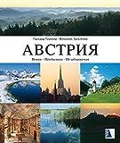 Österreich: Entdecken - Erleben - Erinnern (Russische Ausgabe)