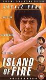 Island Of Fire [DVD]
