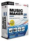Produkt-Bild: MAGIX Music Maker V 2007 deluxe
