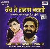 Kach De Glass Wargi - Kartar Ramla