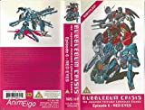 BubbleGum Crisis - Episode 6 [VHS] [UK Import]