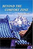Beyond the Comfort Zone: Book Three of Journeys Through Scenic Chaos: The Laney and Cade Trilogy