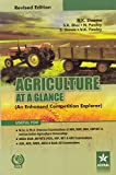 Agriculture at a Glance: Enchanced Competition Explorer
