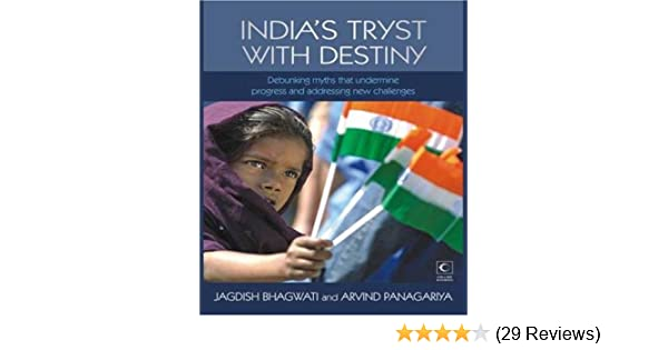 Buy India's Tryst With Destiny Book Online at Low Prices in India