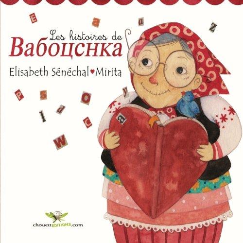 Les histoires de Babouchka