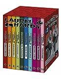 Laurel & Hardy - Volume 2 (10 DVDs)
