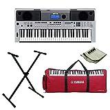 #9: Yamaha PSRI455 Digital Keyboard, Silver (YAMAHAPSRI455 Bundle)