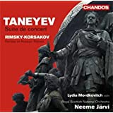 Sergueï Ivanovitch Taneiev - Nikolaï Rimski-Korsakov