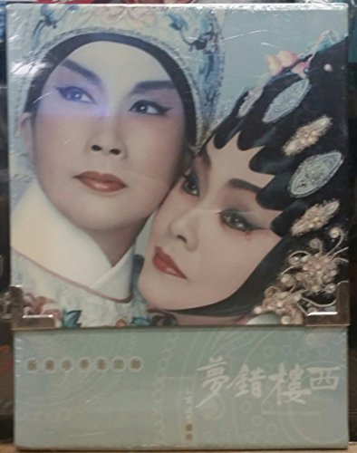 chinese-opera-dvddream-of-the-west-chamber-cantonese-limited-edition-4-dvd-set-by-crown-record-impor