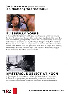 Blissfully Yours / Mysterious Object At Noon