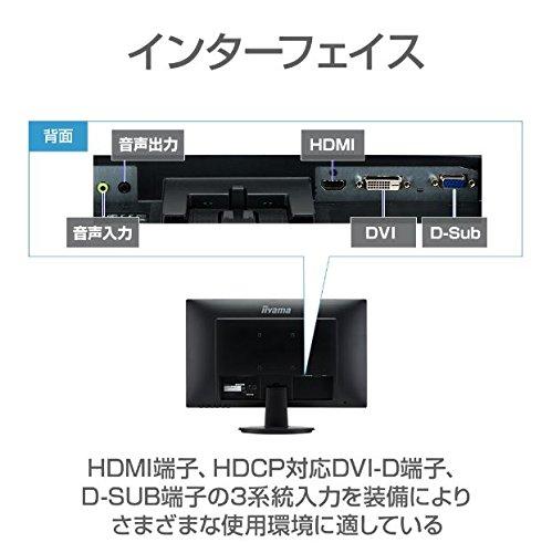IIYAMA ProLite E2483HS1 24 inch LED Monitor Products