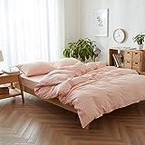 Unimall Renforcé Bettwäsche Bettbezug Uni Rosa 100% Baumwolle 200 x 220 cm, ohne Kissenhülle