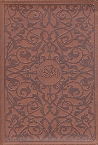 Le Noble Coran : Edition poche luxe avec fermeture à glissière
