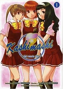 Kashimashi Edition simple Tome 1