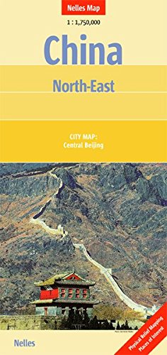 north-eastern-china-1-1-750-000-city-map-central-beijing