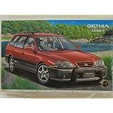 Aoshima Bunka Kyozai 1/24 El Mejor Coche / GT No34 Honda Orthia OP