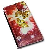 Handy Tasche Flip Style - Design No.4 - Cover Hülle Case Etui für Huawei Ascend Y300
