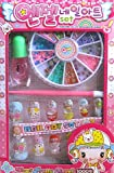 #6: Nail Art Set for Girls