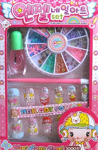 Nail Art Set for Girls