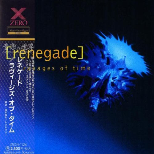 Ravages Of Time (Japan Edition)