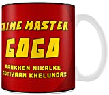 Posterboy 'Crime Master Gogo' Ceramic Mu...