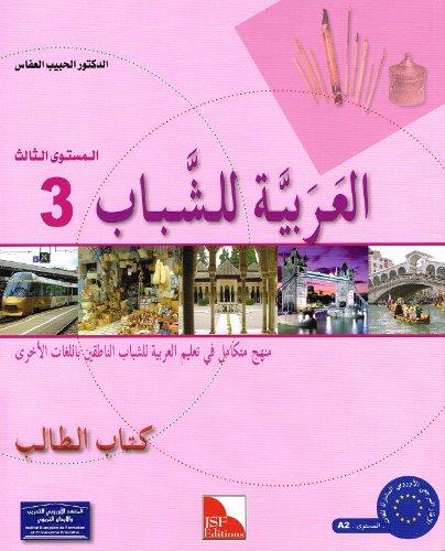 chiffres-arabes-pour-les-jeunes-adultes-3eme-niveau-