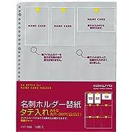 180 personnes log_es titulaire de la carte d'affaires Mei -390 A4 30 trous Kokuyo S & T Kawakami (2.4 trou correspondant) pour 10 pi_ces (japon importation)