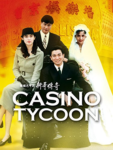Casino Tycoon [OV]