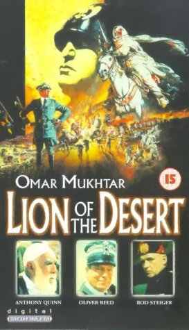 lion-of-the-desert-1981-vhs