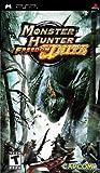 Produkt-Bild: Monster Hunter: Freedom Unite