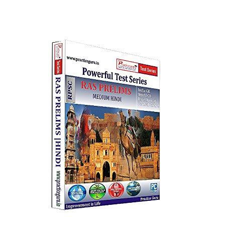 Practice Guru RAS Prelims Test Series (CD)