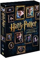 Harry Potter Collezione Completa (SE) (8 Dvd)