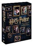 Harry Potter Collezione Completa (SE) (8 Dvd) - Warner Home Video - amazon.it