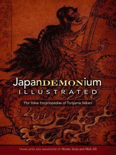 Sekien Toriyama's Japandemonium Illustrated por Sekien Toriyama