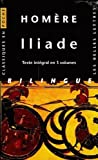 Iliade (3 volumes sous coffret) Version intégrale