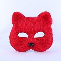 Mascaras De Disfraces De Zorro De Halloween Máscaras De Animales Y Mujeres Medias Medias Apoyos,Red