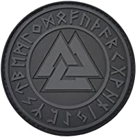 ACU Subdued Valknut Norse Heathen Rune Odin Viking Runic Pagan Morale PVC Rubber Hook-and-Loop Patch
