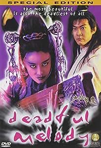 Deadful Melody [DVD] [1993] [Region 1] [US Import] [NTSC]