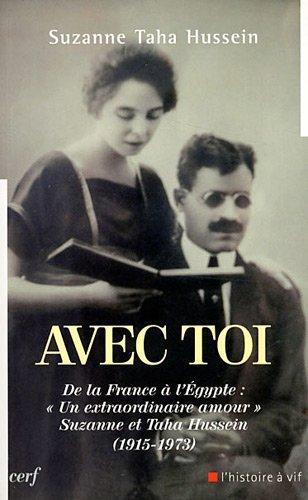 Avec toi : De la France à l'Egypte :