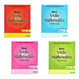Best Maths Books - Vedic Mathematics Book Set (Set of 4) Review