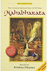 Mahabharata: The Greatest Spiritual Epic of All Time by Dharma Krishna (July 13, 1999) Hardcover Hardcover