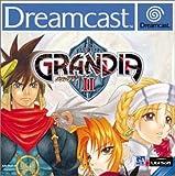 Grandia II -