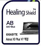 Healingshield Protecteur d'Écran Eye Protection Anti UV Blue Ray Film for Gigabyte Laptop Aorus X3 Plus V7