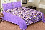 AJ Home 100% Cotton Purple Floral King s...