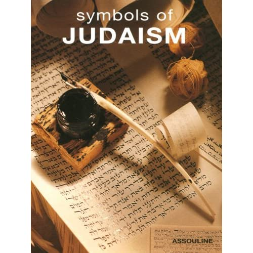 Symbols of Judaism (Beliefs Symbols) by Marc-Alain Ouaknin (2000-09-02)