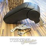 Mittelarmlehne / Mittel-Armlehne mit klappbarem staufach / Mittel-konsole Leder Fahrzeugspezifisch [Farbe: SCHWARZ]
