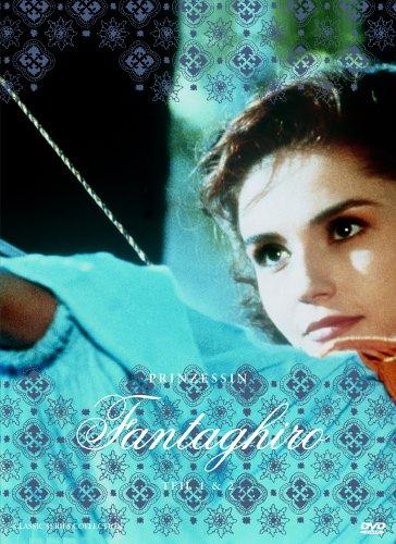 Prinzessin Fantaghirò, Folge 1 & 2