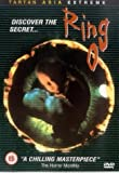 Ring 0 [DVD] [2000]