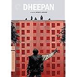 Criterion Collection: Dheepan
