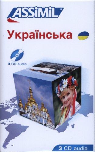 CD Ukrainien